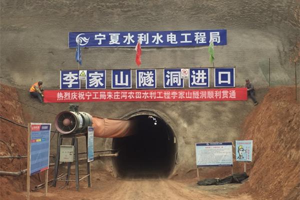 朱庄河农田水利AG亚博李家山隧洞