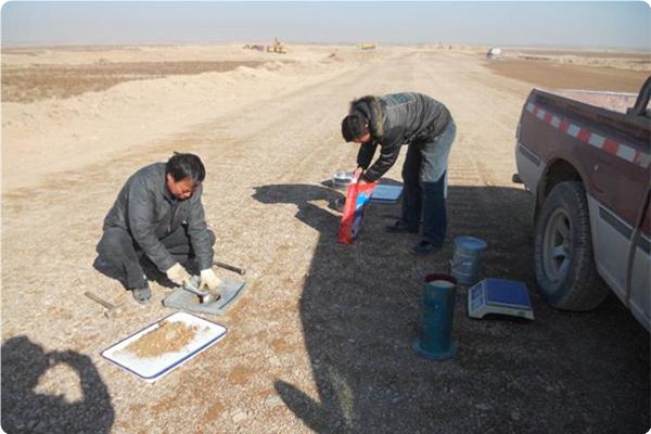 灌砂法检测压实度
